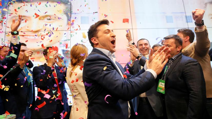 Зеленский заявил, что Порошенко поздравил его с победой