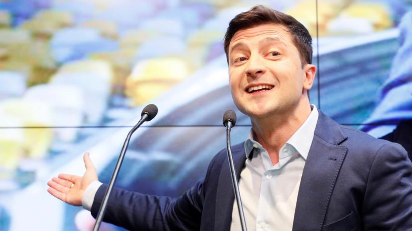 Новый Президент Украины анонсировал план действий для прекращения огня в