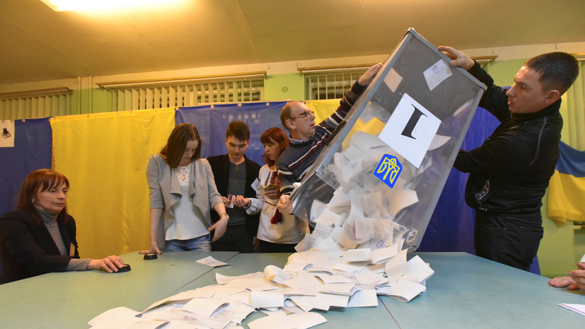 Центризбирком Украины опубликовал первые результаты выборов президента