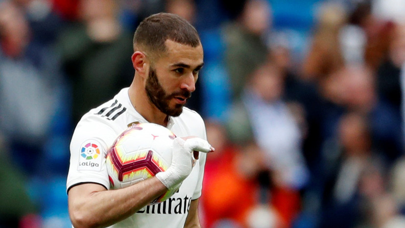 Бензема заявил, что футболисты «Реала» рады вновь играть под руководством Зидана