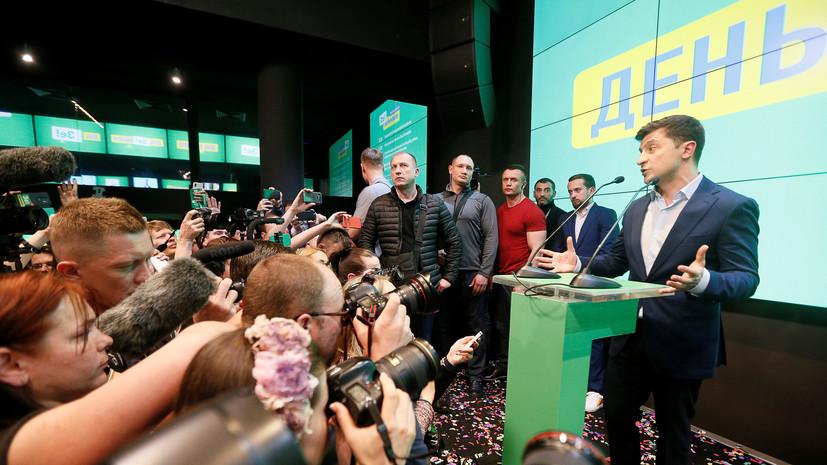 Посольство США поздравило «новоизбранного президента Зеленского»
