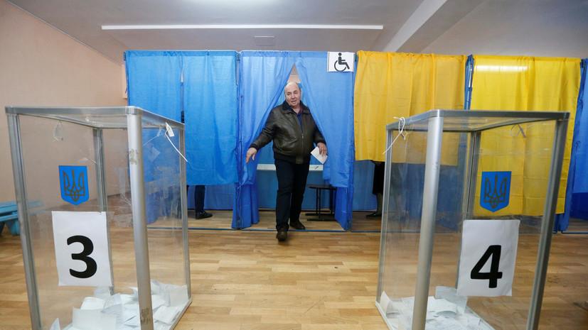 Явка на выборы президента Украины превысила 62%