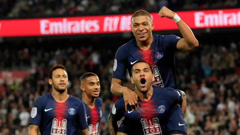 ПСЖ вышел на третье место в истории по количеству титулов чемпиона Франции по футболу