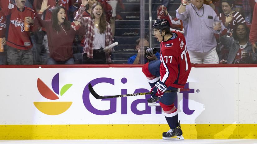 Нападающий «Вашингтона» Оши сломал ключицу и может пропустить остаток сезона в НХЛ