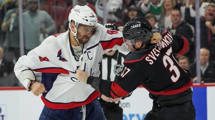 СМИ: Свечников может вернуться на лёд в шестом матче серии плей-офф НХЛ с «Вашингтоном»