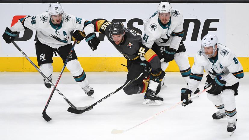 «Сан-Хосе» победил «Вегас» и сравнял счёт в серии первого раунда НХЛ