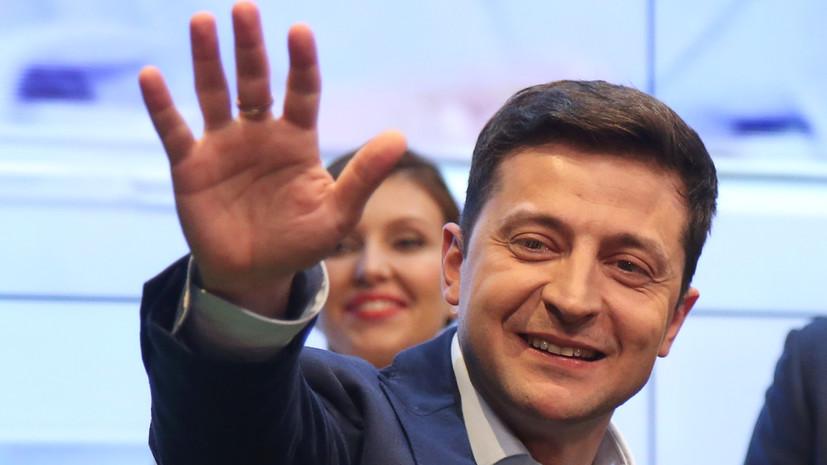 Зеленского пригласили в Крым