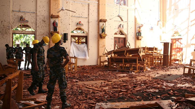 «Только животные могли совершить такое»: число жертв терактов на Шри-Ланке достигло 290