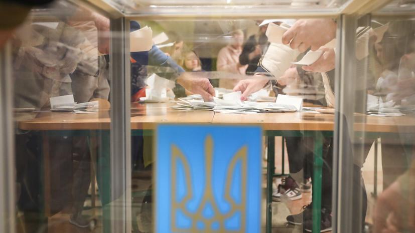 Эксперт оценил данные ЦИК Украины о явке во втором туре выборов