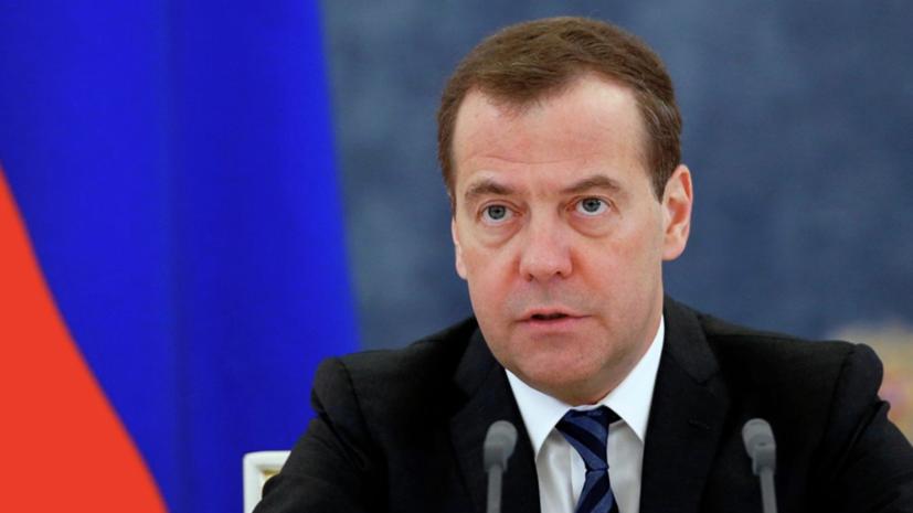 Медведев заявил о шансах на улучшение отношений Москвы и Киева