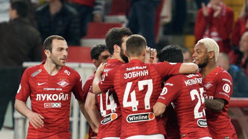 Бубнов оценил игру «Спартака» в матче с «Енисеем»