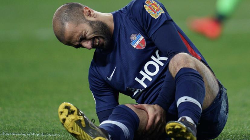 Футболист «Енисея» Саркисов получил травму задней поверхности бедра в игре со «Спартаком»