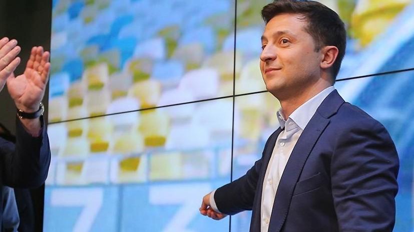 Пашинян поздравил Зеленского на украинском языке