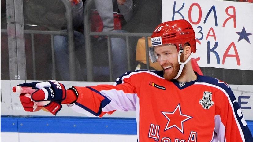 КХЛ назвала лучших игроков апреля