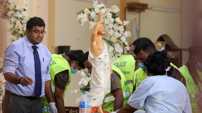 На Шри-Ланке объявлен траур по погибшим в результате взрывов