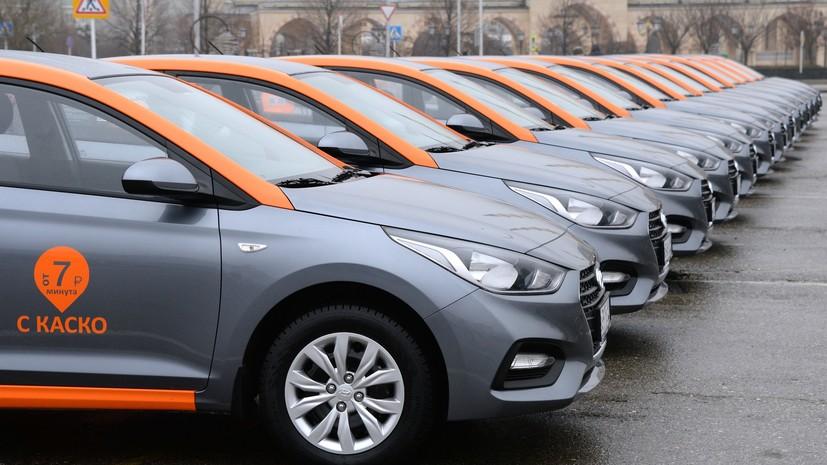 Вопрос идентификации: как в России пытаются решить проблему передачи каршеринговых машин третьим лицам