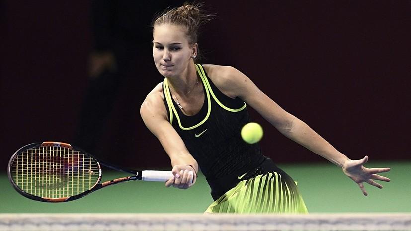 Кудерметова пробилась в основную сетку турнира WTA в Стамбуле