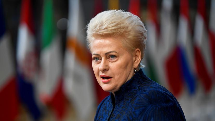 Грибаускайте заявила, что Литва продолжит поддерживать народ Украины