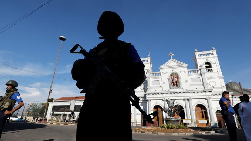 Власти Шри-Ланки назвали стоящую за терактами группировку