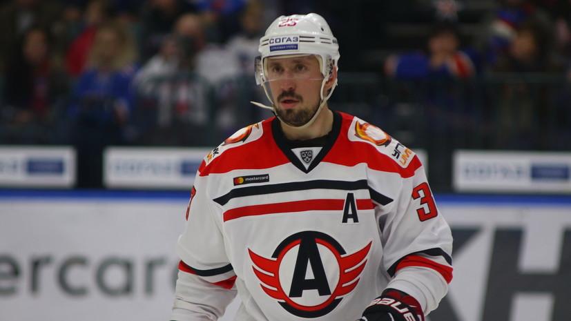 Хоккеист Бодров продлил контракт с «Автомобилистом»