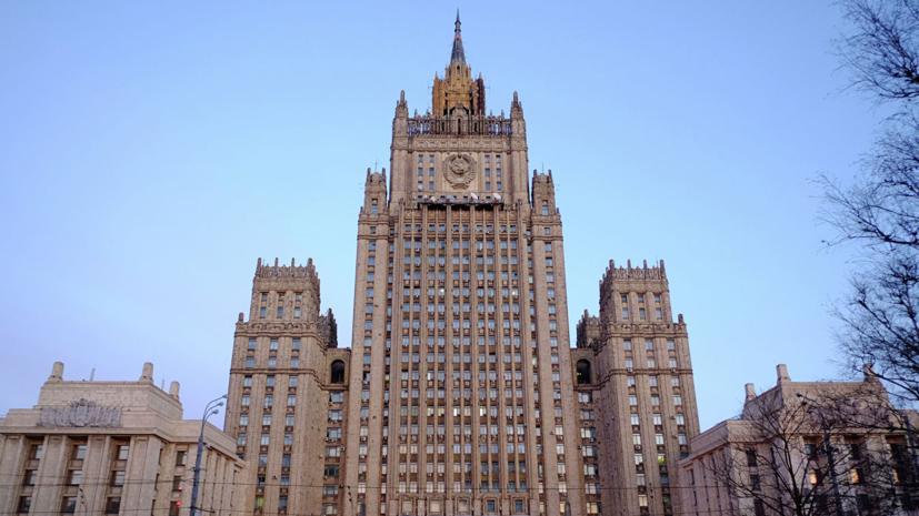 МИД России прокомментировал обстрел журналистов ВГТРК в Донецке
