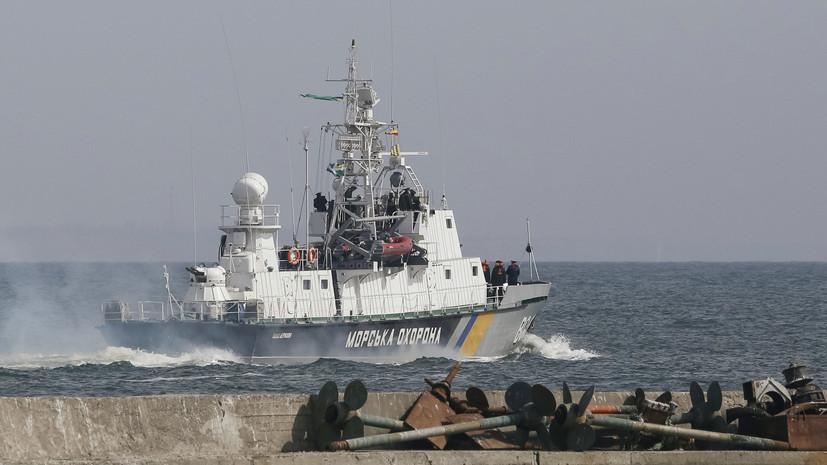 МВД Украиныусиливает работув Азовском и Чёрном морях