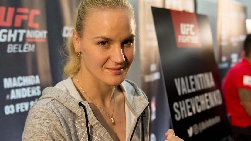 Чемпионка UFC Шевченко заявила, что поддерживает идею провести турнир в Махачкале