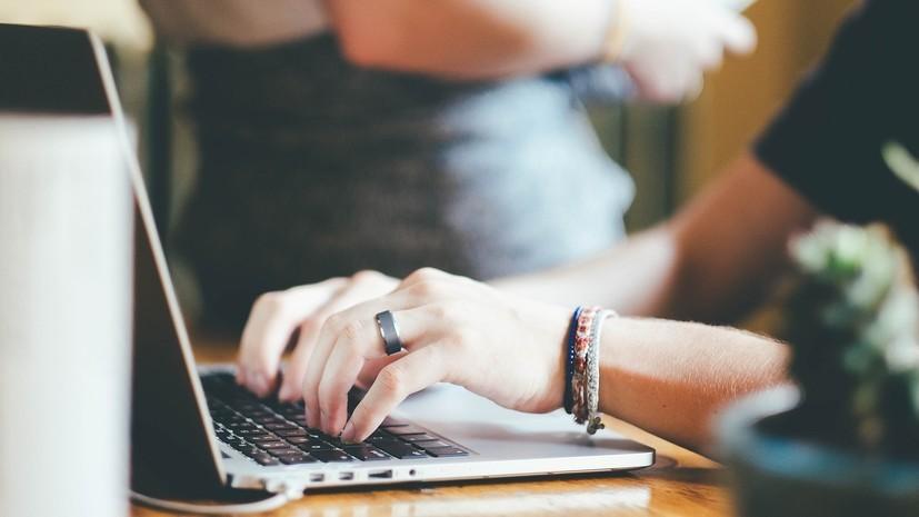 Эксперт оценил законопроект о суверенном интернете