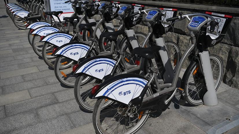 В московских парках заработали пункты проката велосипедов и самокатов