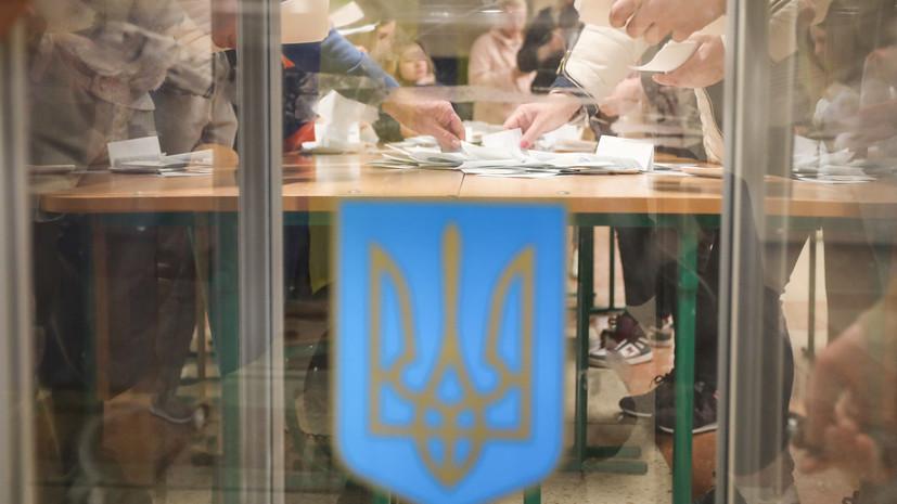 Масляков оценил предварительные итоги выборов президента Украины