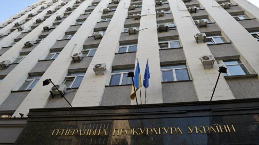 В Генпрокуратуру Украины вызвали чиновников администрации Порошенко
