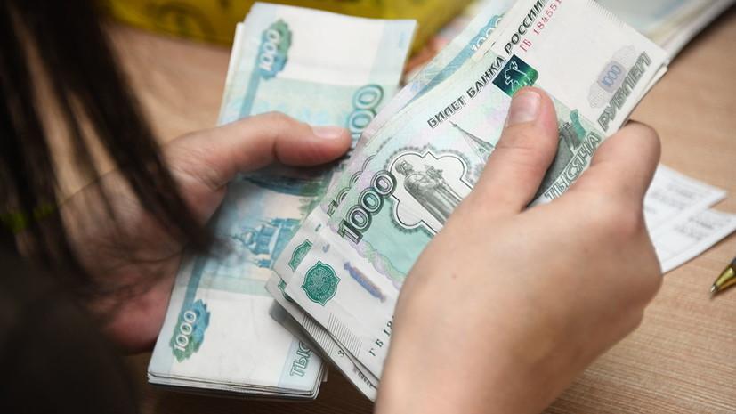 Максимальный размер компенсаций жертвам финансовых пирамид в России вырос на 40%