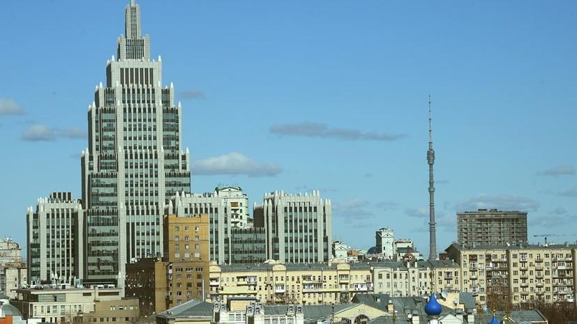 В Москве создали шесть новых виртуальных туров