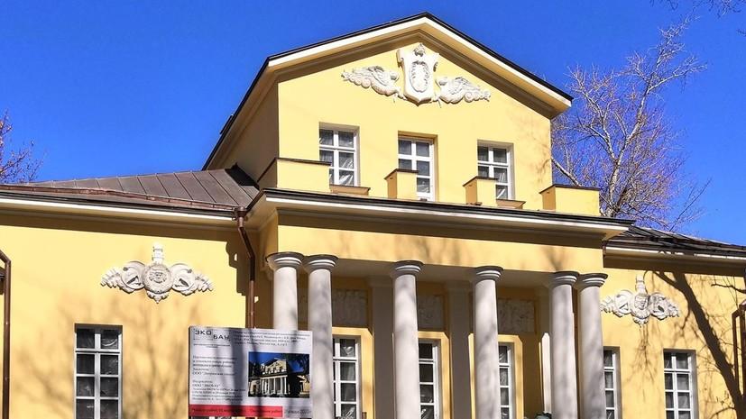 Реставрацию главного дома усадьбы Волконской планируют завершить до конца 2019 года