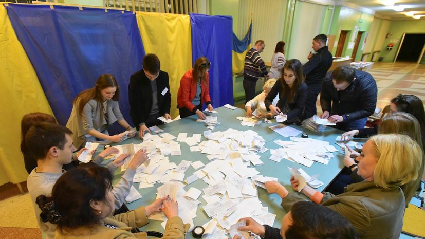 ЦИК: Зеленский победил на выборах президента Украины