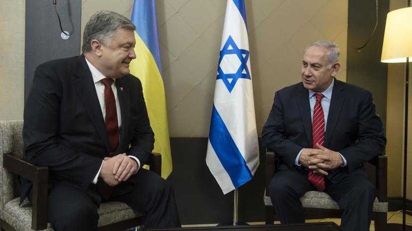 Порошенко и Нетаньяху обсудили выборы президента Украины