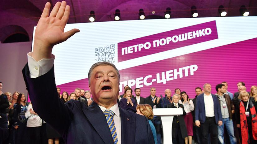 «Оппозиция ради оппозиции»: как Пётр Порошенко собирается остаться в большой политике