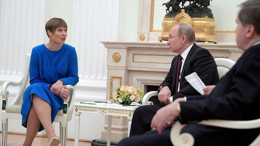 В МИД Эстонии прокомментировали встречу Кальюлайд с Путиным в России