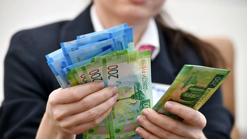 В Нижегородской области средний размер потребительского кредита вырос на 24,6% в I квартале