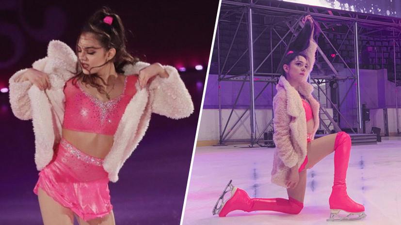 Тарасова высказалась о критике розового костюма Медведевой