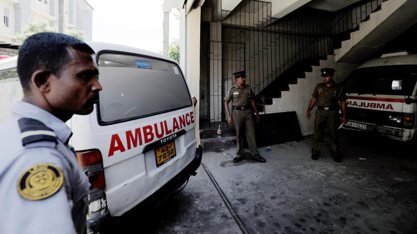 Жертвами взрывов на Шри-Ланке стали трое детей совладельца ASOS