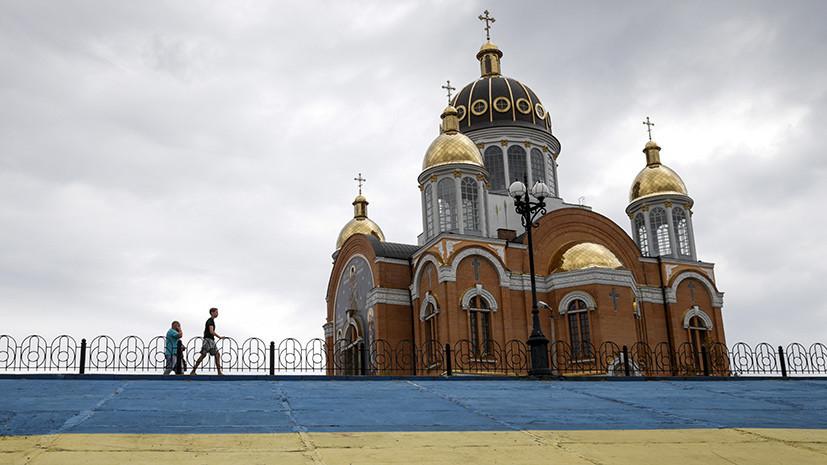 Риск «вмешательства государства»: суд в Киеве приостановил процедуру переименования УПЦ