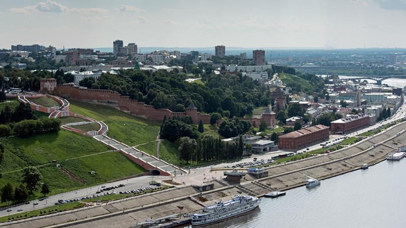 В Нижегородской области планируют развивать инициативное бюджетирование