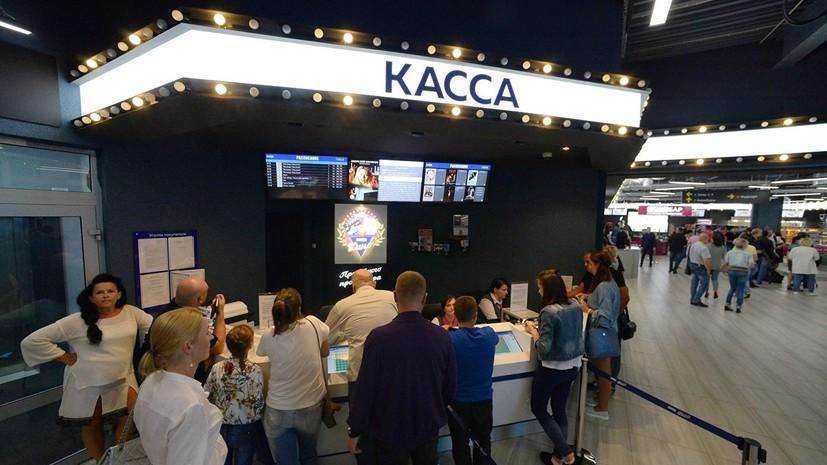Родительский комитет поддержал закон о праве требовать паспорт в кино