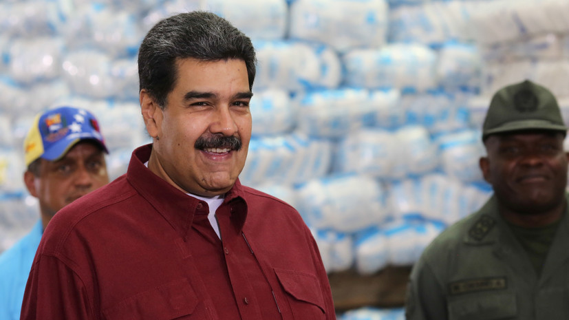 Мадуро поздравил россиян с днём рождения Ленина