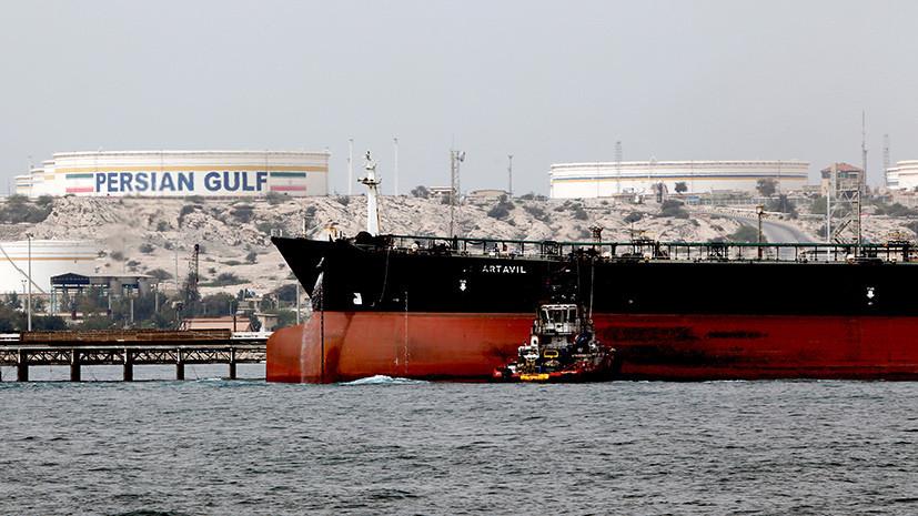 «Максимум давления»: к каким последствиям могут привести новые санкционные меры США в отношении Ирана