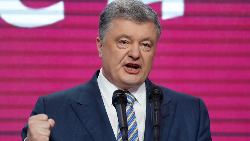 Порошенко рассчитывает вернуться в администрацию президента Украины
