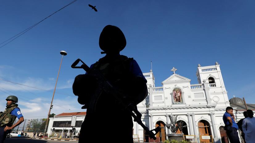 В МИД Шри-Ланки заявили об опознании тел 31 иностранца после терактов в стране