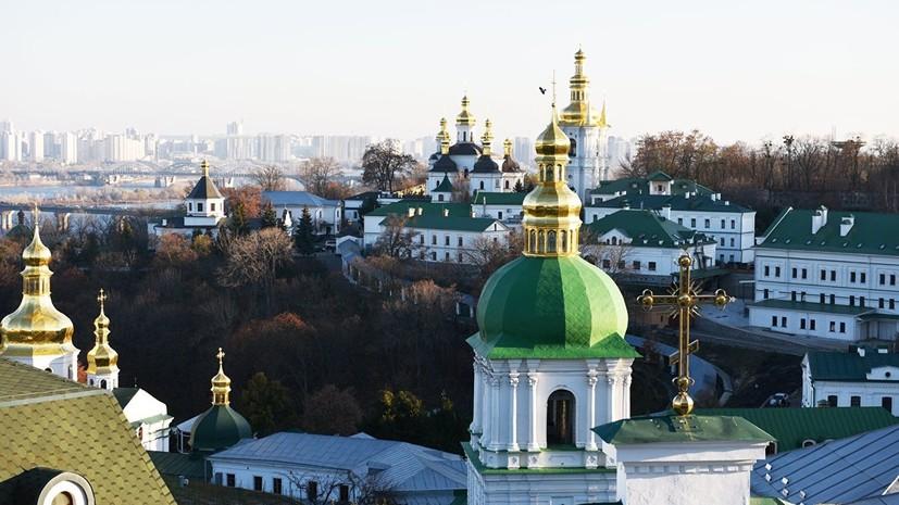 В РПЦ оценили приостановку переименования канонической церкви Украины