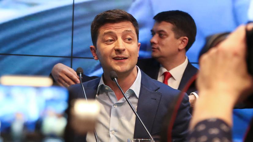 В России допустили изменения в Донбассе после инаугурации Зеленского